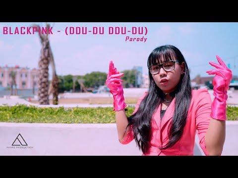 BLACKPINK - '뚜두뚜두 (DDU-DU DDU-DU)' MV Cover  Parody by DMC Project from Indonesia