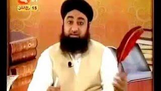Musht Zani ka aazab aur kaffara  - Mufti Muhammad Akmal