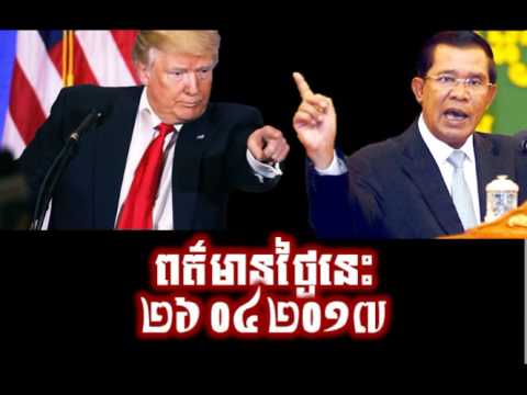 RFA Cambodia Hot News Today Khmer News Today morning 26 04 2017 Neary Khmer