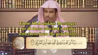 Summarized Tafseer Of Surah At-Tawbah (Verses 1-6) - Beneficial