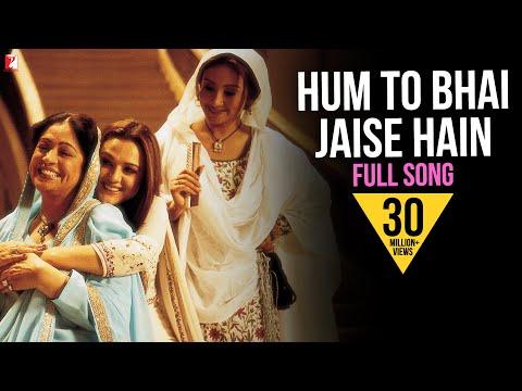 Xxx Mp4 Hum To Bhai Jaise Hain Full Song Veer Zaara Preity Zinta Kirron Divya Lata Mangeshkar 3gp Sex