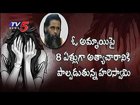 Kerala Student Cuts Off 'Rapist' Swami Penis | TV5 News