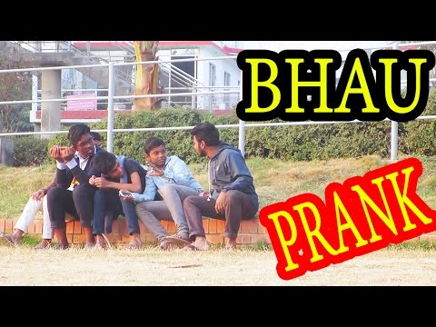 BHAU | Dr Lony Prank