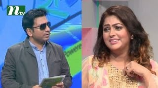 Ha Show-হা শো (Comedy Show) | Season-04 | Episode 12 -2016
