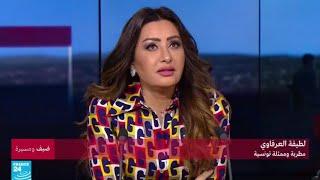 لطيفة العرفاوي: مطربة وممثلة تونسية