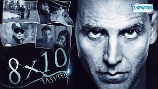 8 x 10 Tasveer (2009) - Full Bollywood Movie HD  - Akshay Kumar, Ayesha Takia - Javed Jaffery