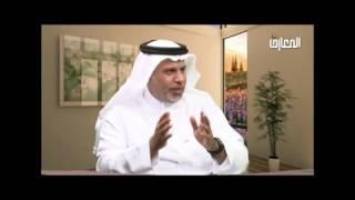 الضربة القاضية للرجل في الحياة الزوجية / المستشار الأسري الأستاذ علي العباد