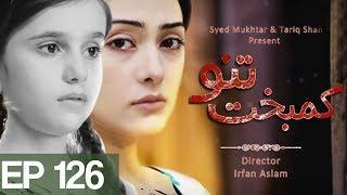 Kambakht Tanno - Episode 126 | Aplus - Top Pakistani Dramas
