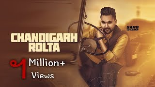 New+Punjabi+Hits+2018+%7C%7C+Chandigarh+Rolta+%7C%7C+Sarb+Ghuman+%7C%7C+Latest+Punjabi+Song+2018+%7C%7C+SA+Records
