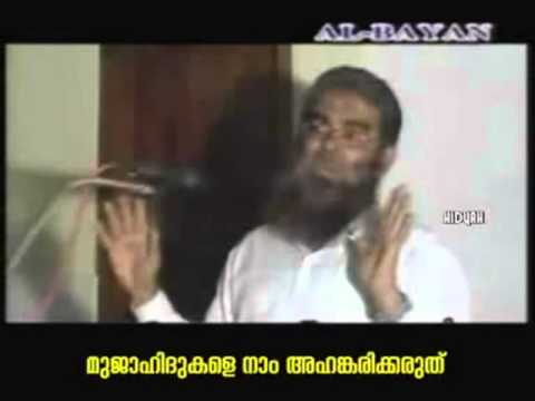 MALAPPURAM EAST DISTRICT MUJAHID CONFERENCE-MANJERI-SHAREEF MELETHIL,SHUKKOOR SWALAHI-[Part 4]