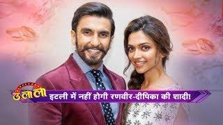 TOP 10 Bollywood News | बॉलीवुड की 10 बड़ी खबरें | 23 October 2018