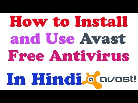 Xxx Mp4 How To Install And Use Avast Free Antivirus In Hindi Technical Naresh 3gp Sex