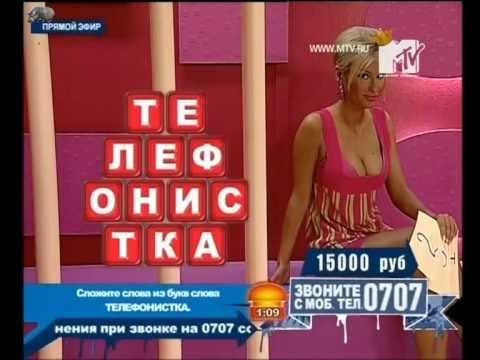 маргарита да� иелова 1 MTV