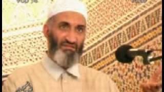 إياك نعبد وإياك نستعين 1\7 فريد الأنصاري Farid alAnsari