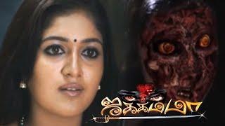 Jakkamma | Jakkamma Tamil movie scenes | Gautham Krishn and Meghana Raj visits a mysterious place