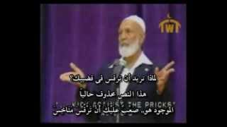 أحمد ديدات و جيمى سواجرات - المناظرة الكبرى مترجمة للعربية الجزء الأول