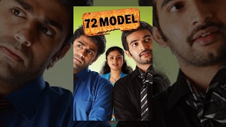 Malayalam Full Movie 2013 | 72 Model | Full Length Malayalam Movie 2013 HD