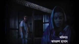 Putul Nacher Itikatha-The Promo -An upcoming Bangladeshi drama-serial