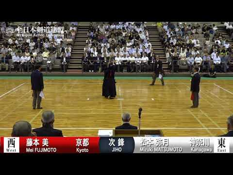Xxx Mp4 M FUJIMOTO 1K M MATSUMOTO 64th All Japan TOZAI TAIKO KENDO TAIKAI WOMEN 02 3gp Sex