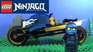 LEGO NINJAGO Desert Lightning
