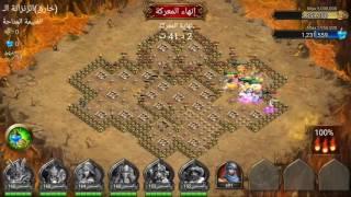 صراع الصحراء - طريقة انهاء البوابة الخارقة المحصنة رقم 1