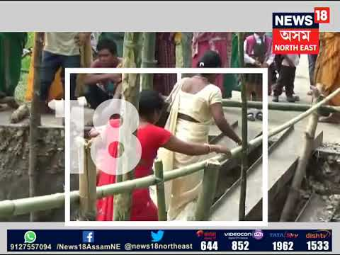 Xxx Mp4 Situation After Flood In Gohpur 3gp Sex