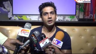 Gujarati Movie Romance Complicated Promotion at Shott, Surat