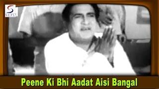 Peene Ki Bhi Aadat Aisi Bangal | Ismail Azad Qawwal | Fashionable Wife @ Abhi Bhattacharya, Jaymala