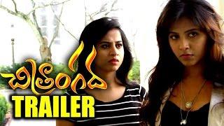 Anjali's Chitrangada Telugu Movie Theatrical Trailer - Gulte.com