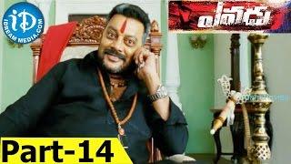 Yevadu Full Movie Part 14 || Ram Charan, Allu Arjun, Kajal Aggarwal, Shruti Haasan || Dil Raju