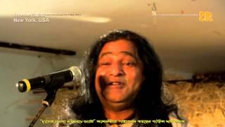 Daser Yogya Nai Chrane Ami - a song of Lalon and performed by Baul Shafi Mondol