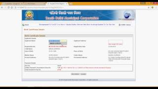 how to download birth certificate online in delhi  by MCD