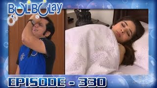 Bulbulay Ep 330 - ARY Digital Drama