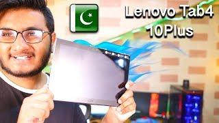 Best Tablet For Pakistan | Lenovo Tab4 10 Plus