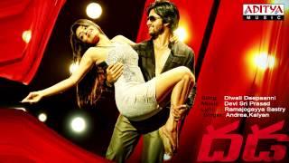 Dhada Movie   Diwali Deepaanni Full Song
