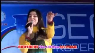 Da Me Da Janan Da Laso Nakha Da Gul Panra Pashto Stage Show Zarka Da Kashmir Yam 2014   YouTube