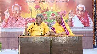 Guru Purnima Parva Celebration Full Program At Shantikunj Haridwar | 09 July 2017