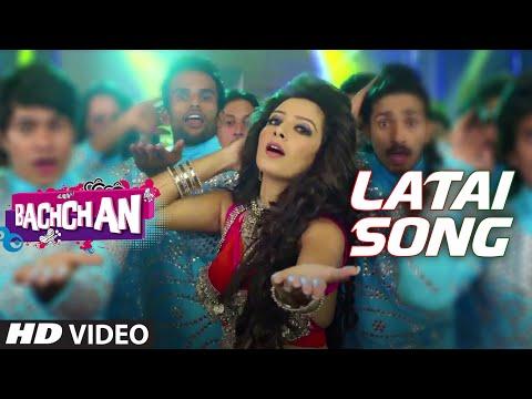 Latai Video Song Ft. Subhashree | 'Bachchan' Bengali Movie 2014 | Vinod Rathod, Akriti Kakkar