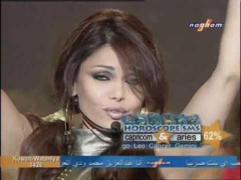 Haifa Wehbe Fakerny