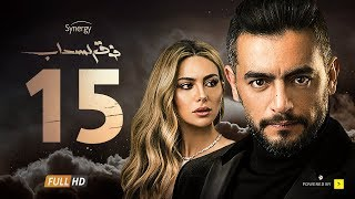 مسلسل فوق السحاب الحلقة 15 الخامسة عشر - بطولة هانى سلامة | Fok Elsehab series - Episode 15 HD