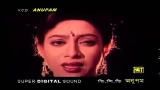 Tumi amar moner manush - Salman Shah shabnur