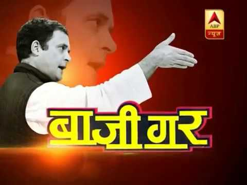 Rahul Gandhi Evolves As Baazigar After 2018 Assembly Election Results ABP News