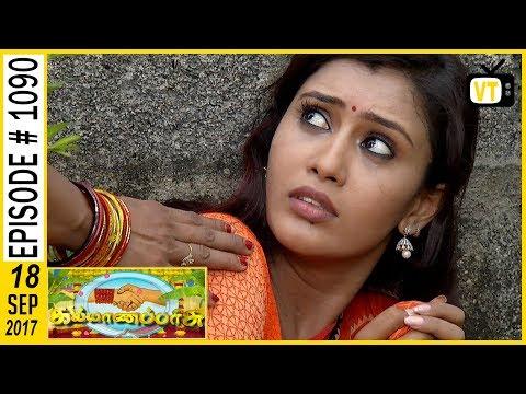 Xxx Mp4 Kalyanaparisu கல்யாணபரிசு Tamil Serial Sun TV Episode 1090 18 09 2017 3gp Sex