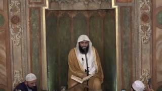 Istanbul, Juz AMMA- Abdul Rahman El Ussi جزء عمَ، عبدالرحمن العوسي اسطنبول