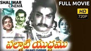 Palnati Yuddham Telugu Full Length Movie || NTR, Bhanumathi