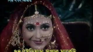 Bangla Hot      Move        Top Teror part 2