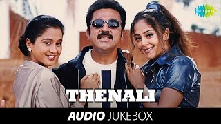 Thenali | Tamil Movie Audio Jukebox | Kamal, Jyothika