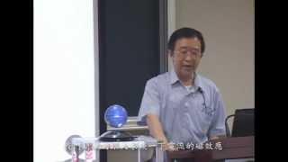 磁浮地球儀