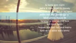 Adeel sadiq sajna lyrics muteeb hussain