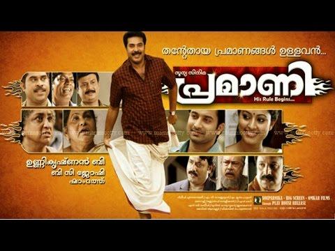 Xxx Mp4 Malayalam Full Movie PRAMANI Malayalam Full Movie 2010 3gp Sex